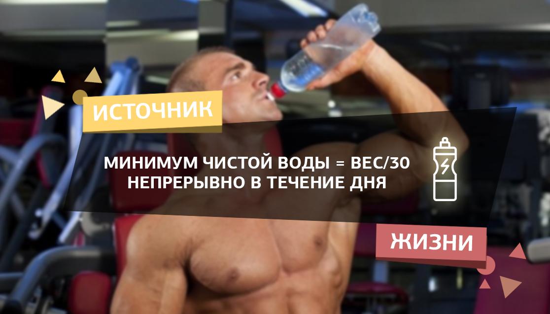 Сколько воды пить при тренировках